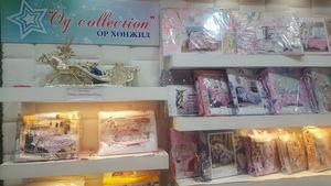 """2-р давхар """"Од collection"""""""