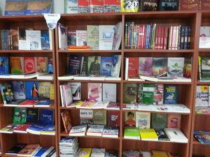 Ном, бичиг хэрэгсэлийн худалдаа