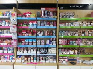 Mild cosmetics (Japan)