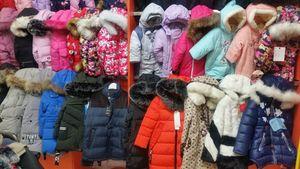 3-р давхар хүүхдийн хувцас