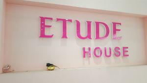 1-р давхар ETUDE HOUSE