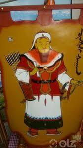 Монгол бэлэг дурсгал