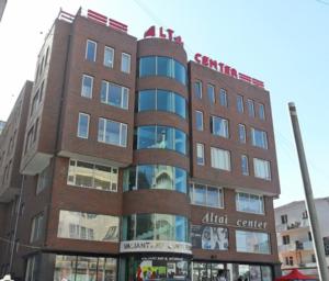 Алтай центр