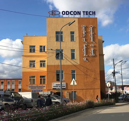 Odcon tech