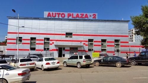 Авто Плаза-2
