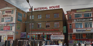 Material House
