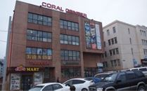 Coral center