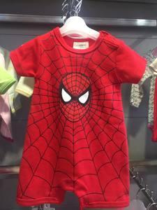 spider man хослол