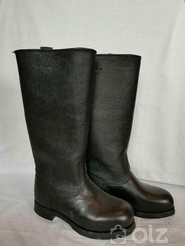 Яалуу гутал