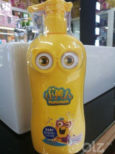 Хүүхдийн биеийн шингэн саван