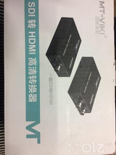 HDMI toSD