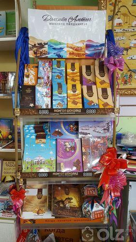 Монгол шоколад