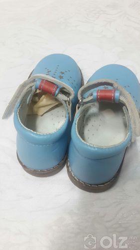 арьсан ботинк