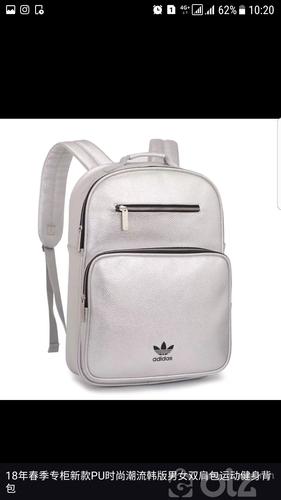 Adidas арьсан цүнх