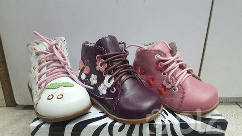 Хатуу ултай хүүхдийн гутал