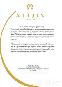 Та бүхнийг хүндэтгэсэн ALTJIN brand