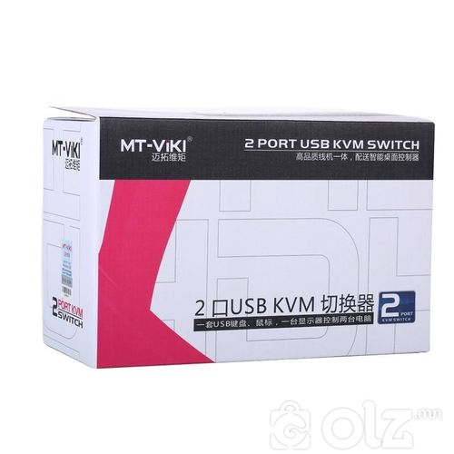 2port KVM usb switch