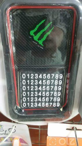 утас тогтоогч резин мөн дугаар бичигч хамтдаа