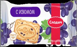[20025] Слодыч Печ. /Газрын самартай/ 75 гр 1/60