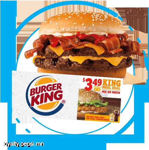 Burger King эрхийн бичиг