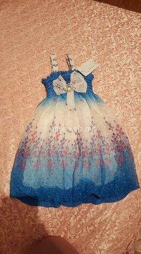 Хүүхдийн палатье