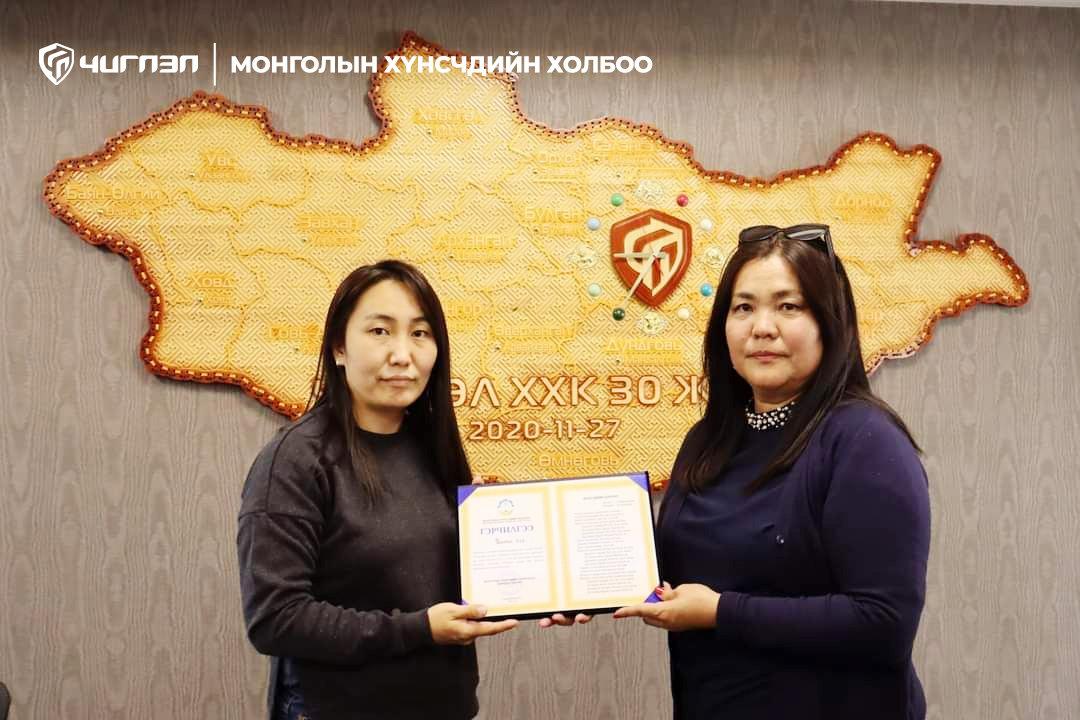 Чиглэл ХХК Монголын хүнсчдийн холбооны албан ёсны гишүүн байгууллага боллоо.