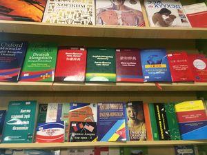 Номын худалдаа бэлэг дурсгал