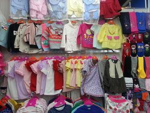 хүүхдийн хувцасны төрөлжсөн худалдаа
