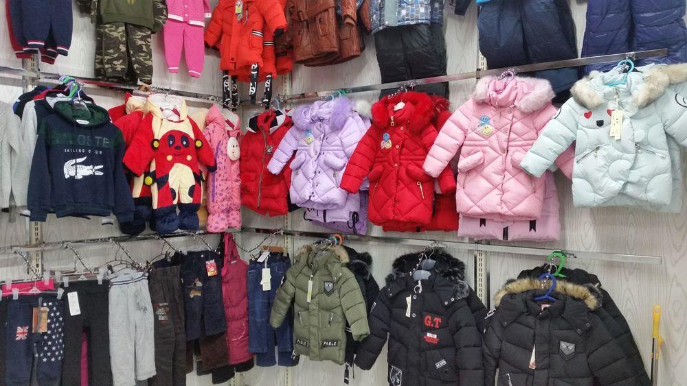 Хүүхдийн төрөлжсөн хувцас