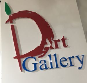 2-р давхар D-Art Gallery