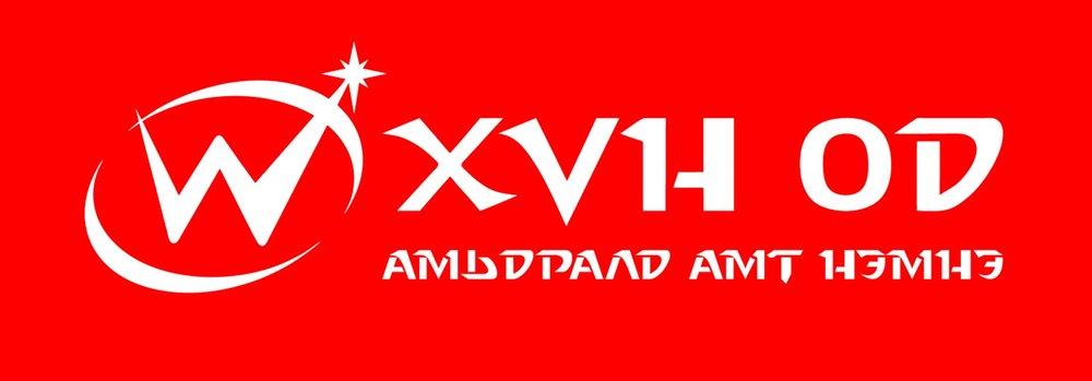 """""""Хүн од"""" ХХК"""