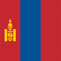 Миний монгол
