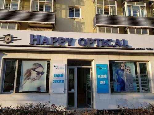 Happy Optical