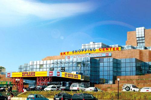 Sky Department Store