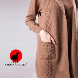 Naran cashmere