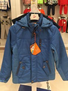 Хавар намарын куртика