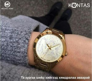 Michael Korse