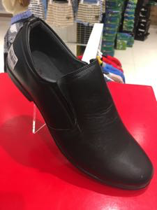 Хавар намарын ботинк