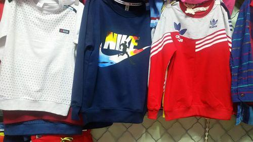 эрэгтэй хүүхдийн цамц