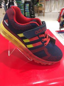 Adidas брэндийн пүүз
