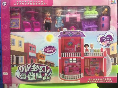 Барбиний гэр