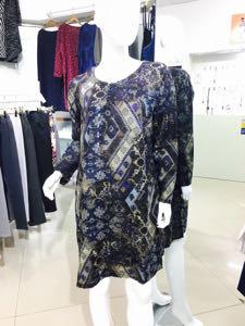 Платье(тааран)