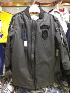 Хавар намрын урт куртик