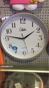 Compass ханын цаг