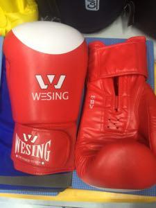 Boxing бээлий