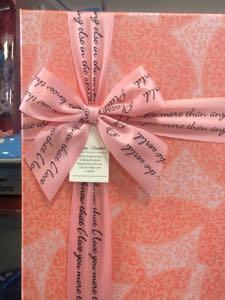 Бэлэгийн хайрцаг