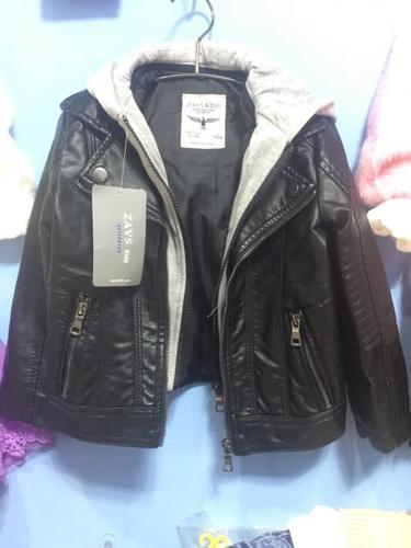 Савхин куртик