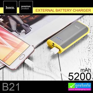 hoco 5200 mah power bank