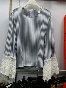 Эмэгтэй даавуун цамц
