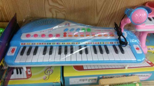 Төгөлдөр хуур